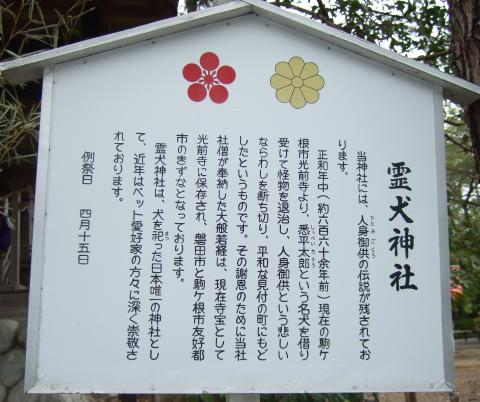 しっぺい太郎伝説