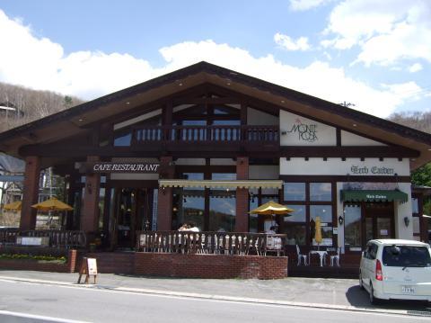 カフェレストランモンテローザ
