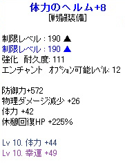 koro1_20120530084137.jpg