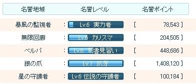 meiyo_20120627103845.jpg