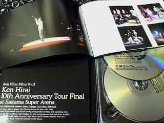 ken's DVD