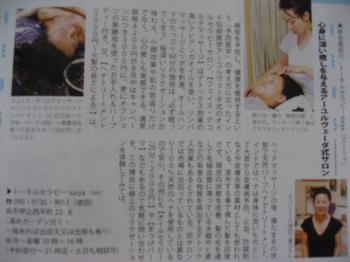 kureban_convert_20110830160225.jpg