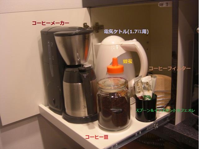 カフェコーナー詳細