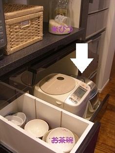 炊飯器詳細