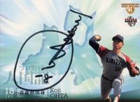 2011太田幸司