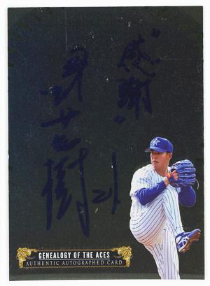 a1-nomura-1.jpg