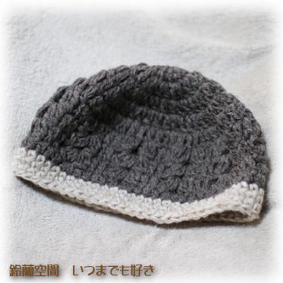 浅目の編み柄帽子ペタン