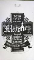 2010_12_26_1.jpg