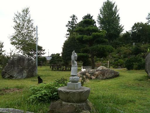 七沢荘元気の広場