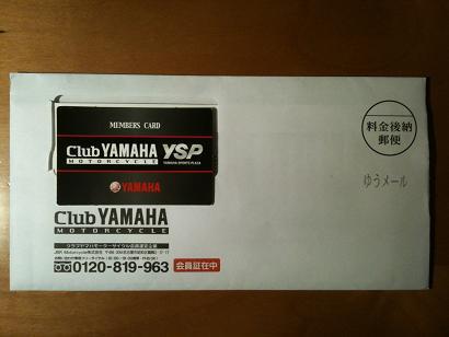 クラブヤマハ