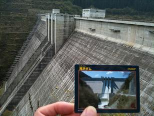 滝沢ダムカード