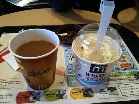 コーヒーとマックフルーリー