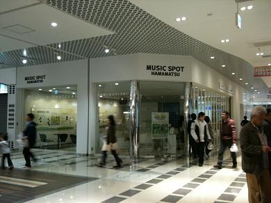 浜松SAミュージックスポット