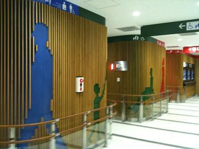 浜松SAトイレ