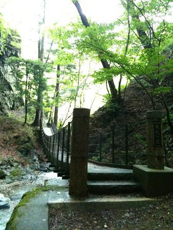 竜化の滝吊橋