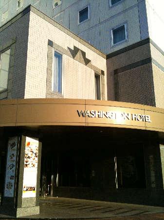 帯広ワシントン