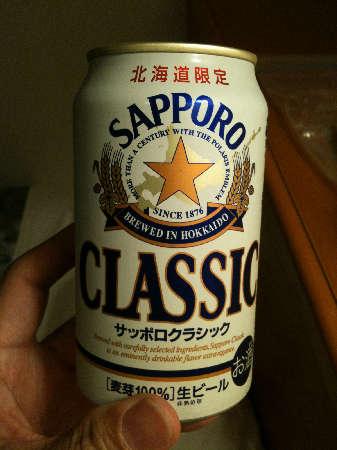 北海道さっぽろビール
