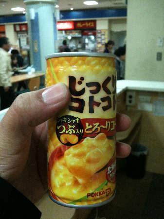 夕食20121027