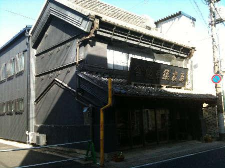 阪本総本店