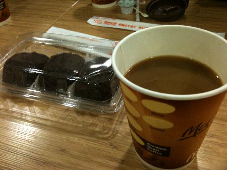 足柄でおはぎとコーヒー