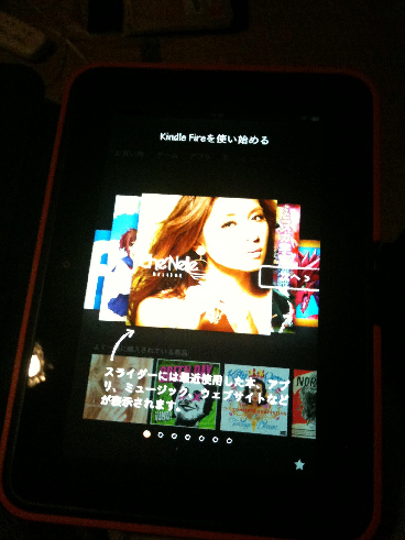Kindle4.jpg