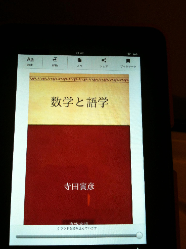 Kindle6.jpg