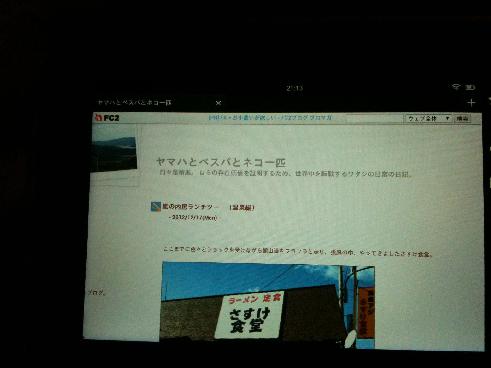 Kindle7.jpg
