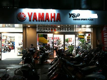 YSPチャレンジ7000キロ