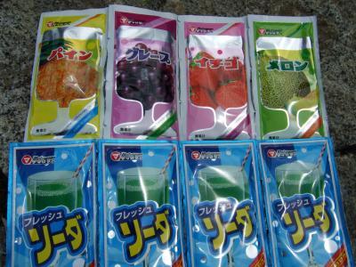 037_convert_20111005001108.jpg