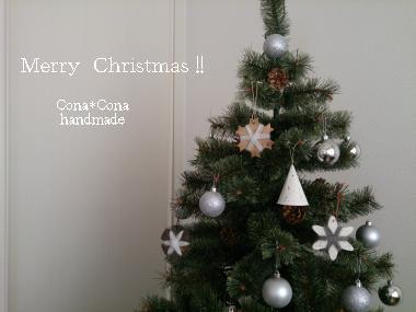 クリスマスツリー ロゴ入り
