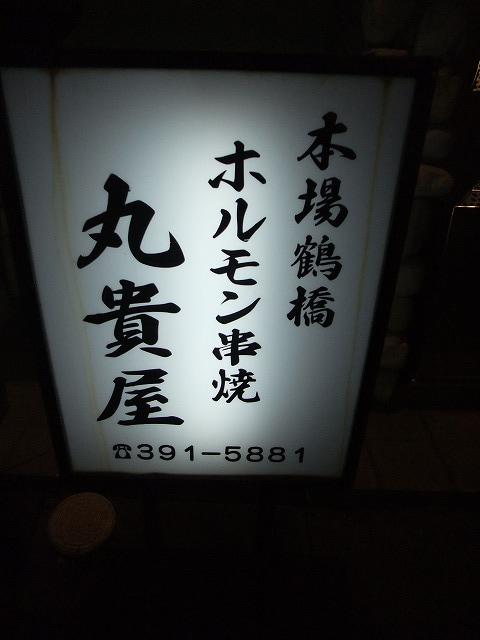2011_03300076.jpg