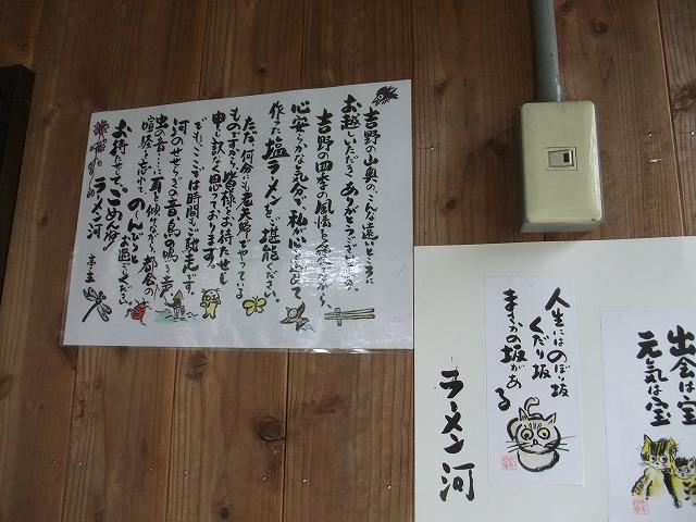 2011_04180096.jpg