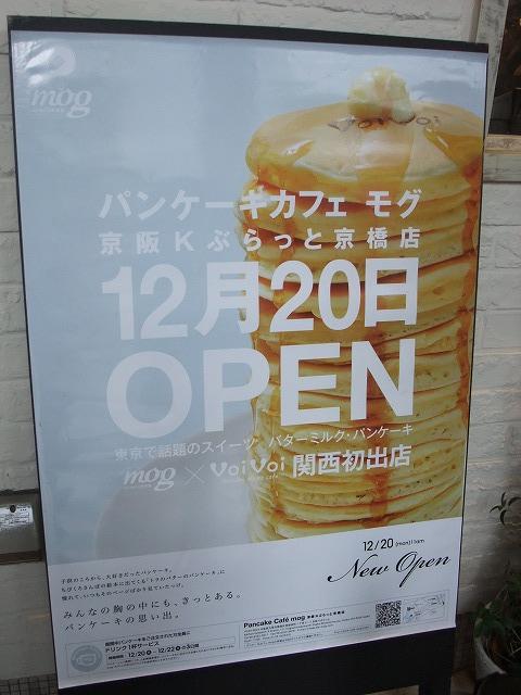 2011_05230083.jpg