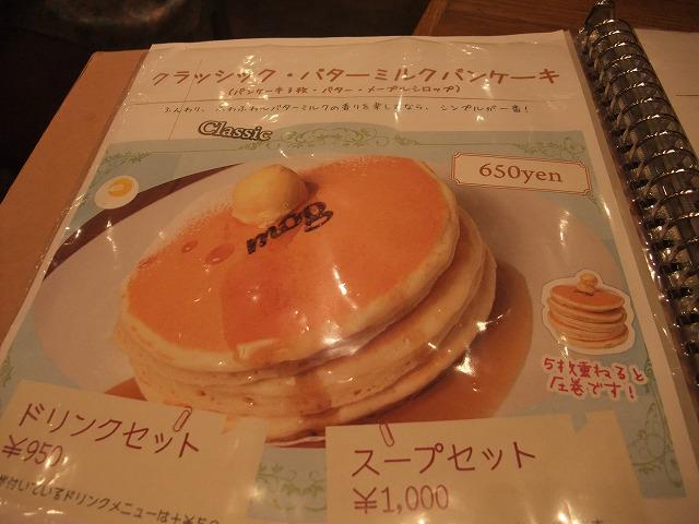 2011_05230100.jpg