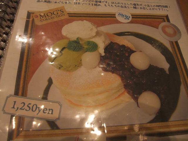 2011_05230115.jpg