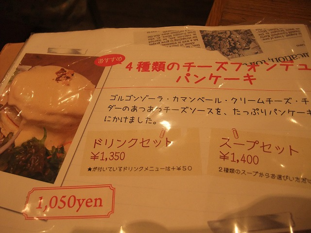2011_05230116.jpg
