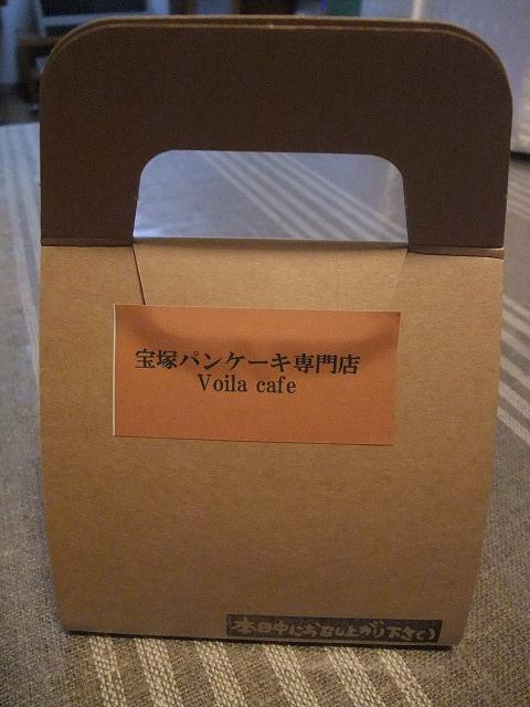 2011_05230156.jpg