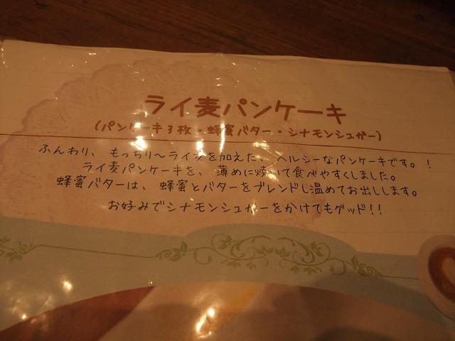 2011_05260102.jpg
