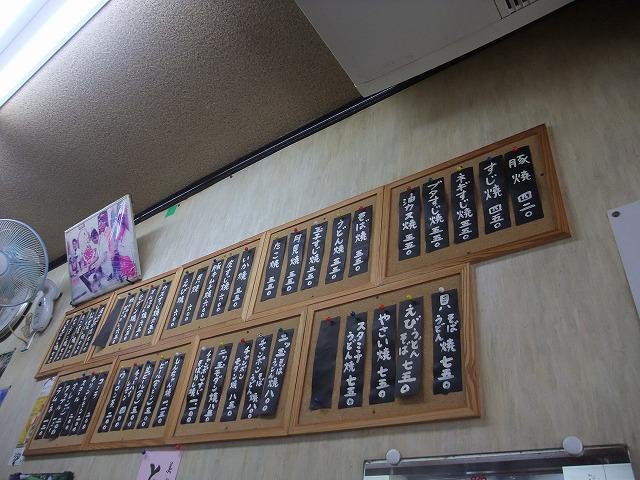 2011_05260264.jpg