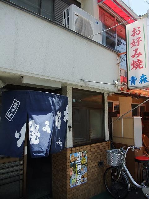 2011_05260274.jpg