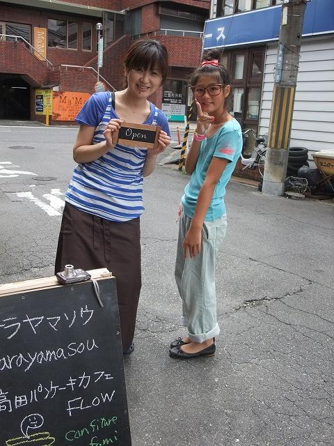 2011_08200004.jpg