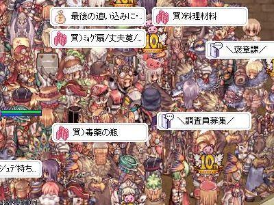 DD最終日