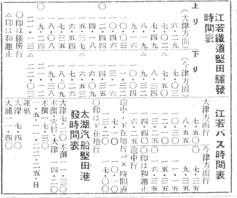 Scan0049b.jpg