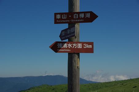 100724A-30hyoushiki3.jpg