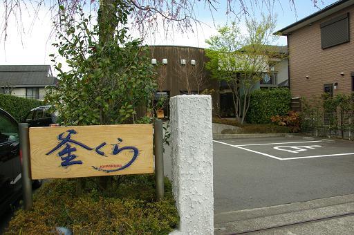 120407-32kamakura.jpg