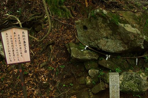 120709-15tengunohanatsukiiwa.jpg