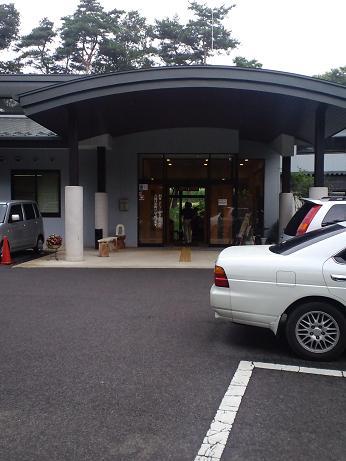 100812-12shiobara akatsukinoyu