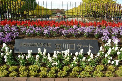111112-01tachikawaguchi gate