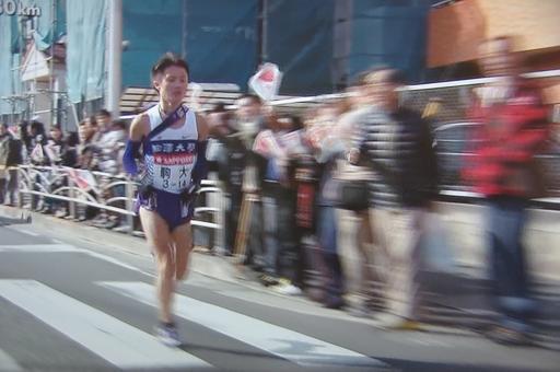 120103-03kubota run