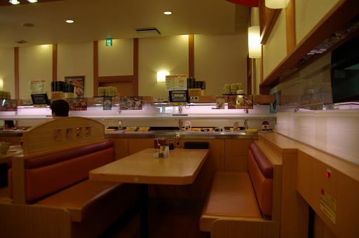 120107-15kaiten zushi